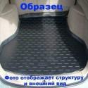 Коврик в багажник Aileron на Nissan Qashqai +2 (2008-14) (5 мест, длинный)