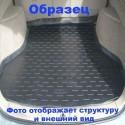 Коврик в багажник Aileron на Skoda Rapid (2013-) (без ушей)