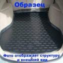 Коврик в багажник Aileron на SsangYong Rexton III (2012-)
