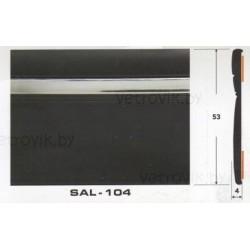 Молдинг автомобильный SAL/104 (53х4 мм.)(цена за 1 метр)