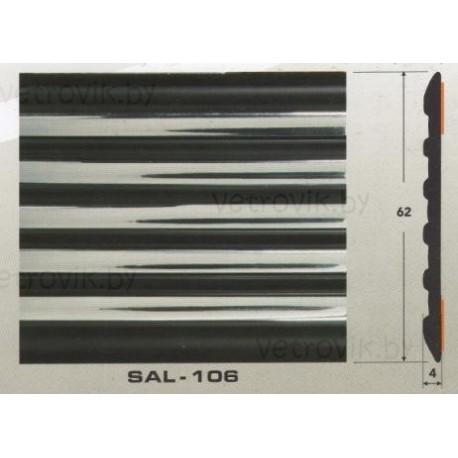 Молдинг автомобильный SAL/106 (62х4 мм.)(цена за 1 метр)