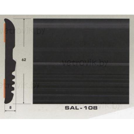 Молдинг автомобильный SAL/108 (62х8 мм.)(цена за 1 метр)