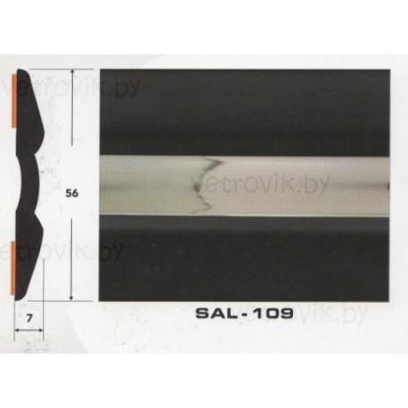 Молдинг автомобильный SAL/109 (56х7 мм.)(цена за 1 метр)