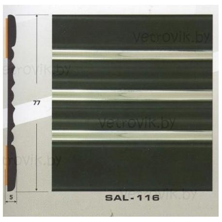 Молдинг автомобильный SAL/116 (77х5 мм.)(цена за 1 метр)