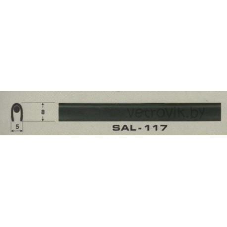 Молдинг автомобильный SAL/117 (8х5 мм.)(цена за 1 метр)