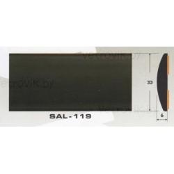 Молдинг автомобильный SAL/119 (33х6 мм.)(цена за 1 метр)
