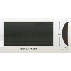 Молдинг автомобильный SAL/121 (34х8 мм.)(цена за 1 метр)