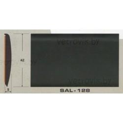 Молдинг автомобильный SAL/128 (42х5 мм.)(цена за 1 метр)