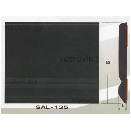 Молдинг автомобильный SAL/135 (60х6 мм.)(цена за 1 метр)