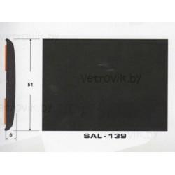 Молдинг автомобильный SAL/139 (51х6 мм.)(цена за 1 метр)