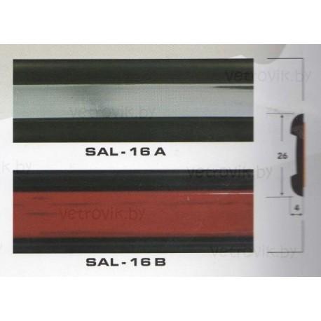 Молдинг автомобильный SAL/16 (26х4 мм.)(цена за 1 метр)
