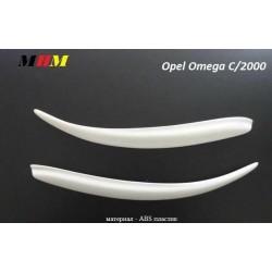 Реснички на фары ABC на OPEL OMEGA C/2000 (99-01)