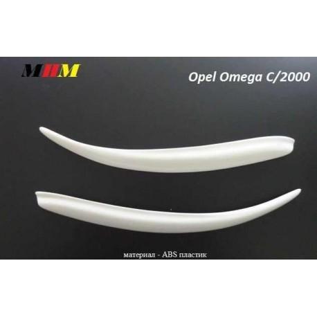 Реснички на фары ABC для OPEL OMEGA C/2000 (99-01)