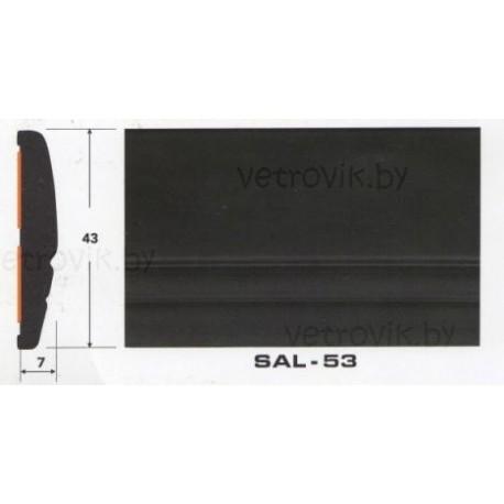 Молдинг автомобильный SAL/53 (43х7 мм.)(цена за 1 метр)