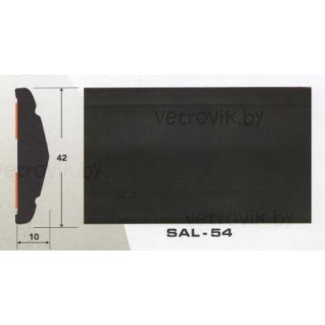 Молдинг автомобильный SAL/54 (42х10 мм.)(цена за 1 метр)
