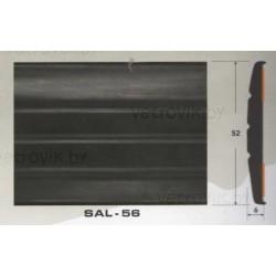 Молдинг автомобильный SAL/56 (52х6 мм.)(цена за 1 метр)
