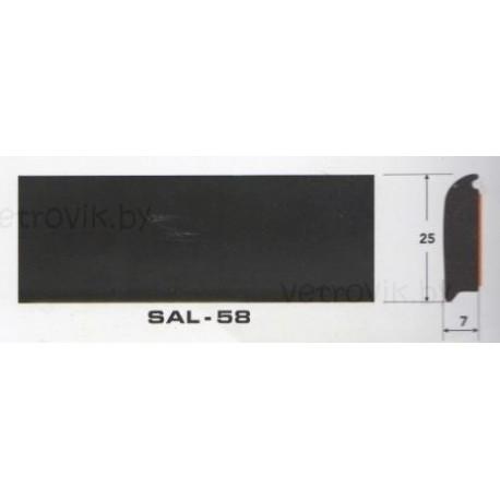 Молдинг автомобильный SAL/58 (25х7 мм.)(цена за 1 метр)