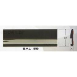 Молдинг автомобильный SAL/59 (22х4 мм.)(цена за 1 метр)