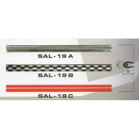 Молдинг автомобильный SAL/19 (5х8 мм.)(цена за 1 метр)