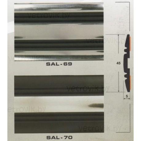 Молдинг автомобильный SAL/69,70(45*5мм)(цена за 1 метр)