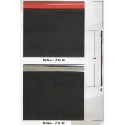 Молдинг автомобильный SAL/76 (64х2 мм.)(цена за 1 метр)