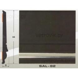 Молдинг автомобильный SAL/82 (66х8 мм.)(цена за 1 метр)
