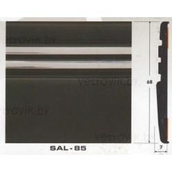 Молдинг автомобильный SAL/85 (68х7 мм.)(цена за 1 метр)