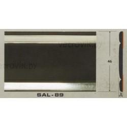 Молдинг автомобильный SAL/89 (46х3 мм.)(цена за 1 метр)
