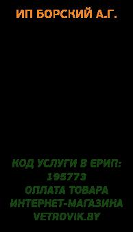 QR-код оплаты