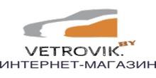Vetrovik.by| Автоаксессуары